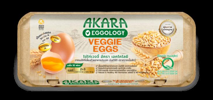 https://akaragroup.co.th/akara/wp/wp-content/uploads/2020/10/akara-veggie-eggs.png